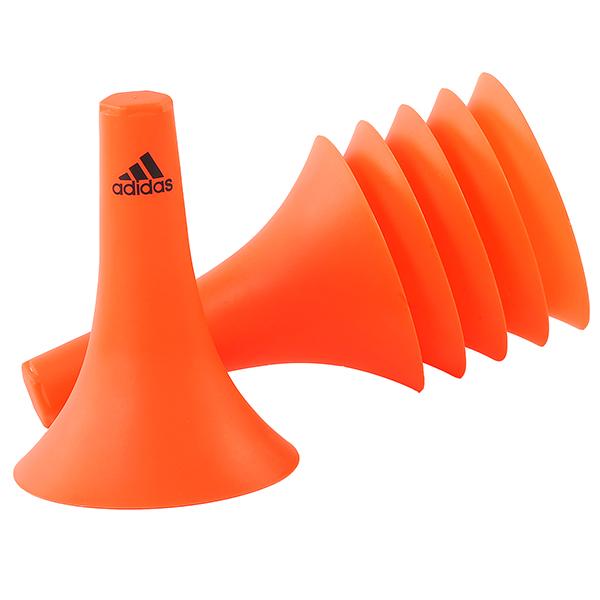 adidas High Cones