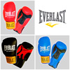 Everlast Fighter Boxing Gloves purchase online now