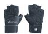 Silverton training gloves Power Plus acquistare adesso online