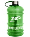 Zec Plus Nutrition Water Gallon 2,2L Detailbild