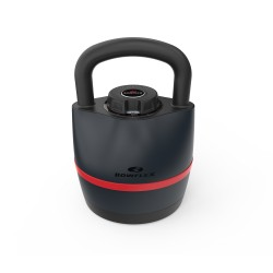 Bowflex Selecttech Kettlebell