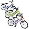 PUKY 18 Pollici Bicicletta per Bambini ZL 18 Alu