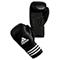 adidas Boxing Glove SMU