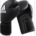 adidas Adult Boxing Kit 2 Product picture