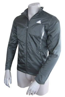 Adidas Supernova Convertible Jacket
