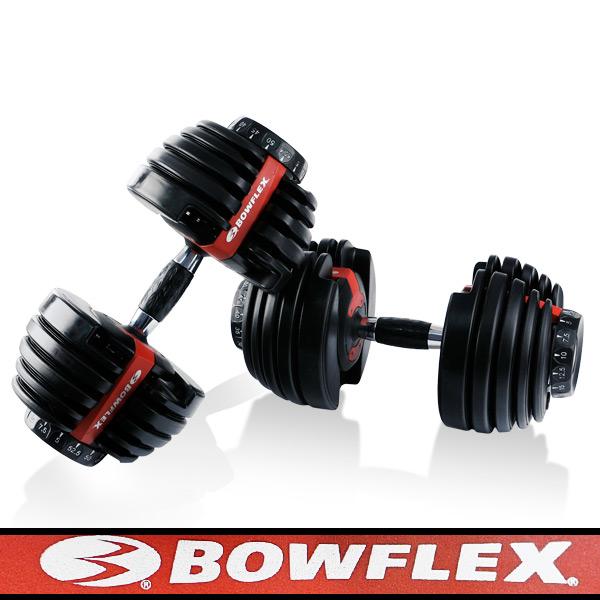 Bowflex SelectTech Hantelset BF552