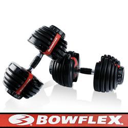 Bowflex SelectTech Set di pesi BF552
