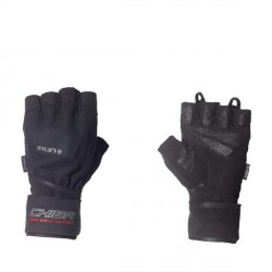 Chiba Iron II training gloves purchase online now