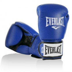 Everlast Rodney nyrkkeilyhanskat Detailbild