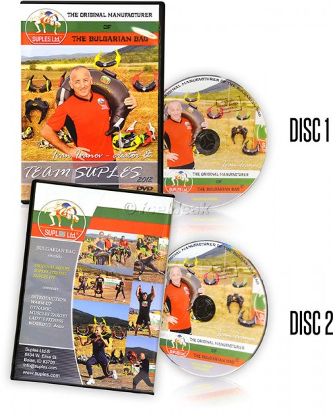 Suples Bulgarian Bag® introduction dvd
